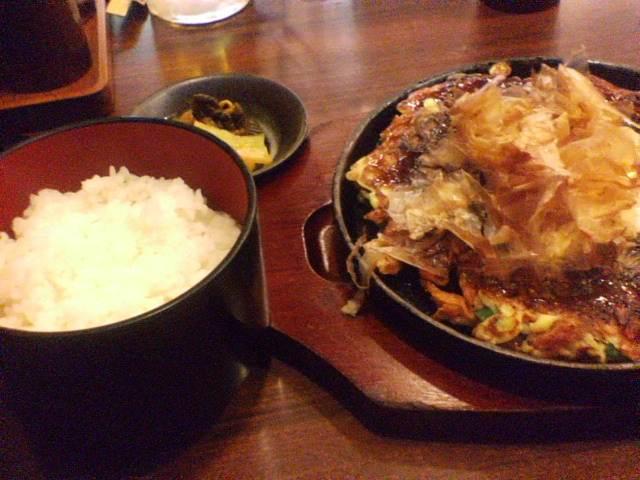 お好み焼き定食(ネギ焼き)