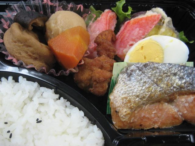 280円お弁当2