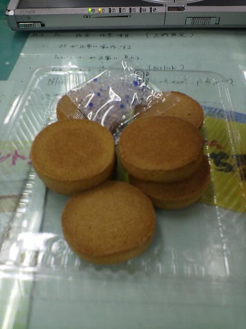 豆乳クッキー(プレーン)