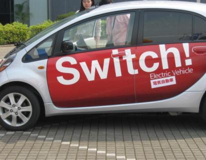 本当のエコカーは電気自動車じゃないかな