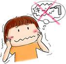 歯医者 虫歯 治療 痛い
