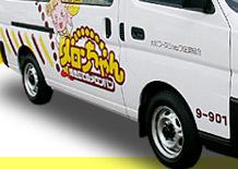 メロンパン 移動販売車
