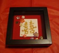 Wedding gift for my amy
