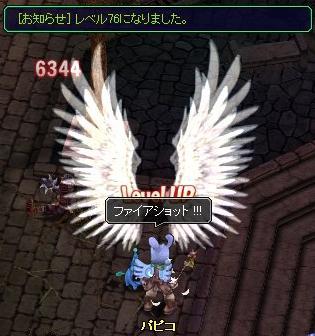 Lv76.jpg
