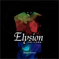 elysion01.jpg