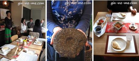 雲南のお茶の会3