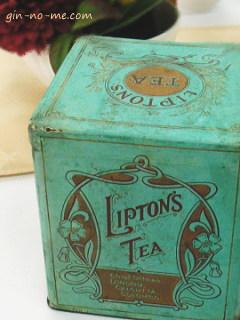 リプトンの古い青缶