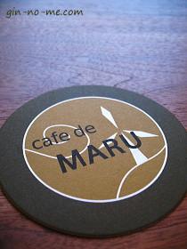 cafe de MARUさんのコースター