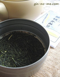 日本茶 藤枝かおり