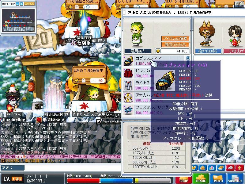 Maple0034.jpg