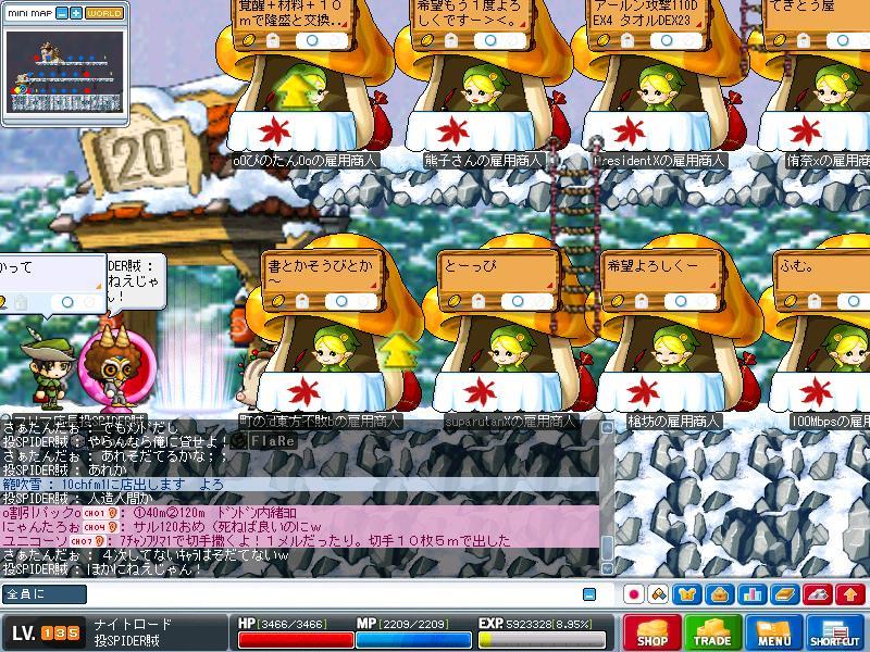Maple0071.jpg