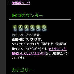 122222hit.png