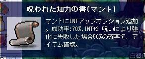 20060726020250.jpg
