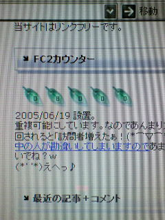 200610191106000.jpg