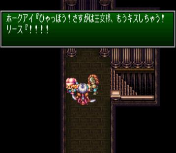 [聖剣3] 01