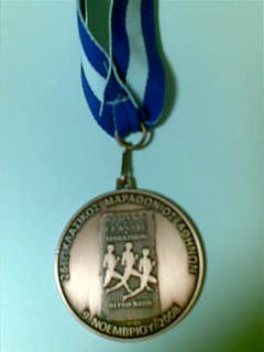 ギリシャ語だらけのメダル・・・なんか嬉しい??