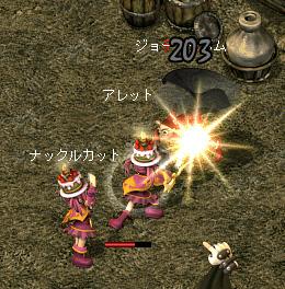 20081201_05.jpg