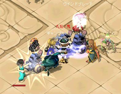 20081203_04.jpg