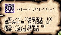 20090210_03.jpg