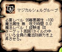 20090210_04.jpg