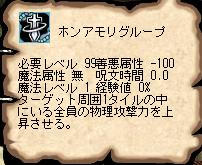20090210_05.jpg