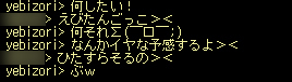20090213_01.jpg