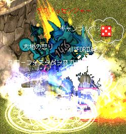 20090215_02.jpg