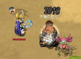 20090216_01.jpg