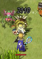 20090216_02.jpg