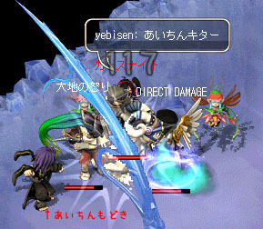 20090221_02.jpg