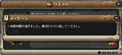 20090311_01.jpg