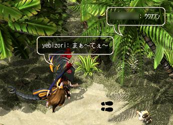 20090314_01.jpg