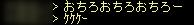 20090314_03.jpg