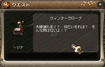 20090325_01.jpg