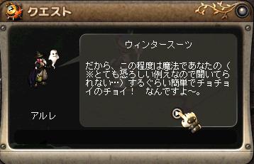 20090325_02.jpg