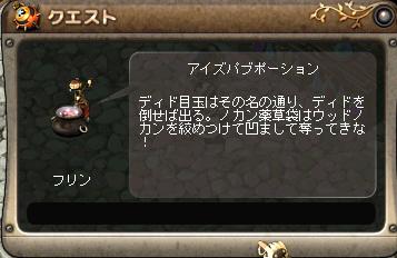 20090325_03.jpg