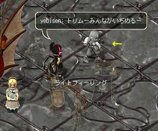20090329_01.jpg