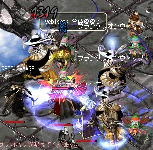 20090329_02.jpg