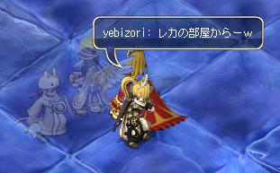 20090329_04.jpg