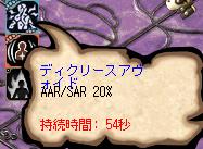20090418_06.jpg