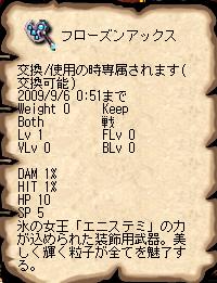 20090809_09.jpg