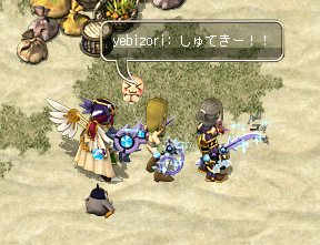 20090809_10.jpg