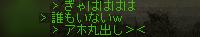 20090809_11.jpg