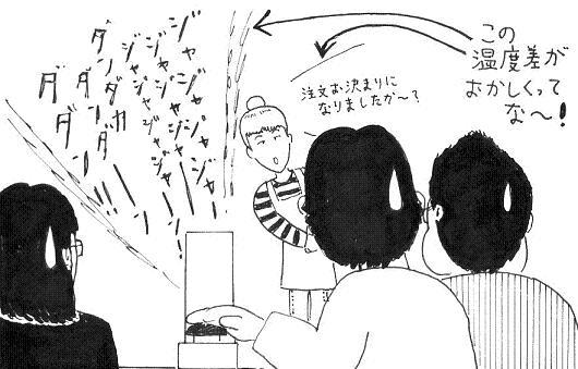ビーンズカフェ12