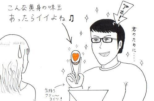 だるま大使8