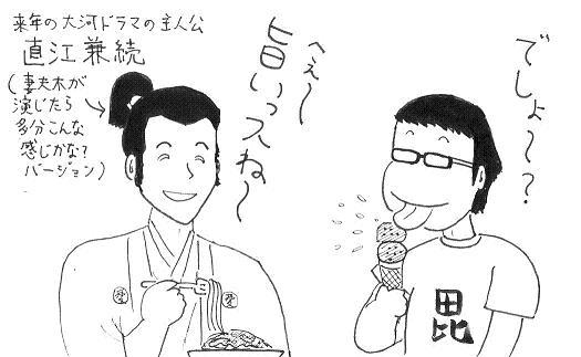 みかづきバロー9