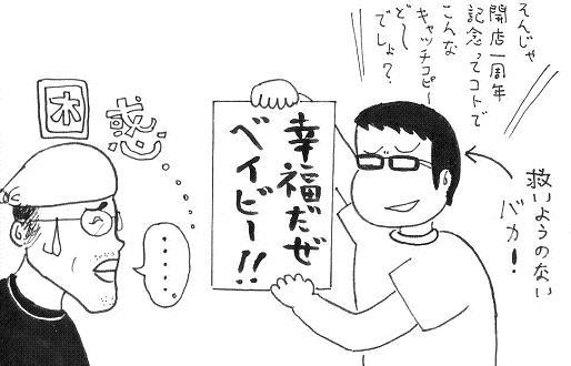 幸福亭13