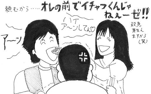 ファイト餃子10