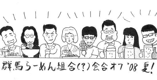 みーちゃん19