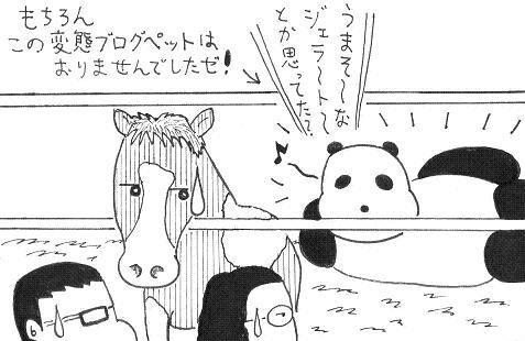 ちるちる8